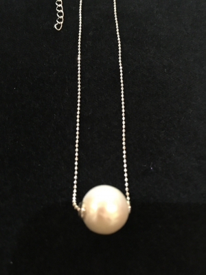 Freshwater Pearl Adjustable Floating Pearl Necklace