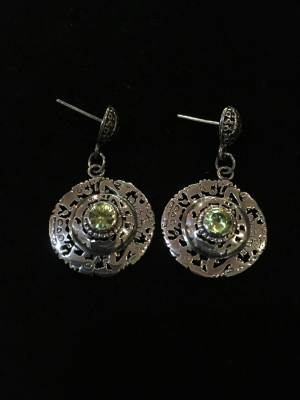 Sterling Silver & Peridot Disc Earrings